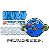 日本特殊陶業(NGK) ラジエーターキャップ キャリィ DA63T 用 P541K スズキ SUZUKI