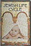 Jewish Life Cycle