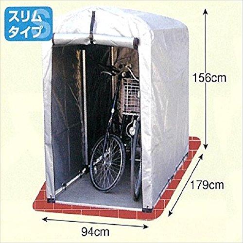 自転車置き場 アルミス アルミサイクルハウス 2S-TSV 高耐久シートタイプ 『DIY向け テント生地 家庭用 サイクルポート 屋根』 シルバー B01N1KECUE 16300