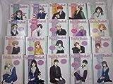 Fruits Basket Series: Volumes 1, 2, 3, 4, 5, 6, 7, 8, 9, 10, 11, 12, 13, 14, 15, 16, 17, 18, 19, & 20