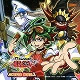 YU-GI-OH! ARC-V SOUD DUEL 1 by Sony Japan