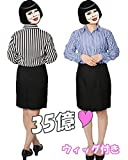 MAKE CHEERFUL jacket falling in costumes cosplay wig shirt skirt 3-piece set (M, black and white)