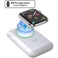【令和最新型シリーズ5対応】アップルウォッチ充電 For Apple Watch USB ワイヤレス充電 モバイルバッテリー 磁気充電器 Apple Watch Series 5/4/3/2/1, Apple Watch Nike+, Apple Watch 38mm/ 42mm/ 44mm対応【Nepur 12ヶ月品質保証】