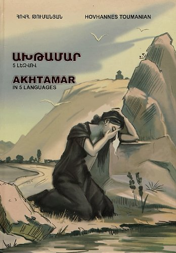 Download Akhtamar: In 5 Languages ebook