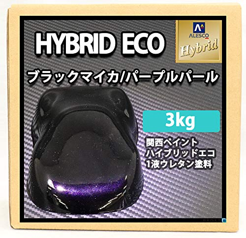 コスト削減に!レタンPG ハイブリッド エコ ブラックマイカパープルパール 2kg/自動車用 1液 ウレタン塗料 関西ペイント ハイブリット B071SFPFDK 2kg  2kg