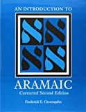 An Introduction to Aramaic, Frederick E. Greenspahn, 1589830598