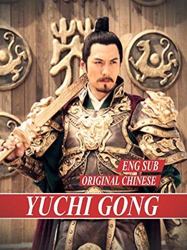 Yuchi G¾ng [Eng Sub] original Chinese
