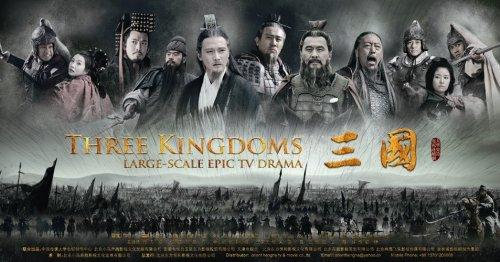 Amazon com: Three Kingdoms 2010 (Chinese Historical Drama