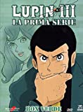 Lupin III - Serie 01 (Eps 01-23) (5 Dvd) [Italian Edition]