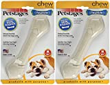 Petstages (2 Pack Newhide Safe Replacement for Rawhide Dog Chew, Durable Safe Dog Toy (Medium)