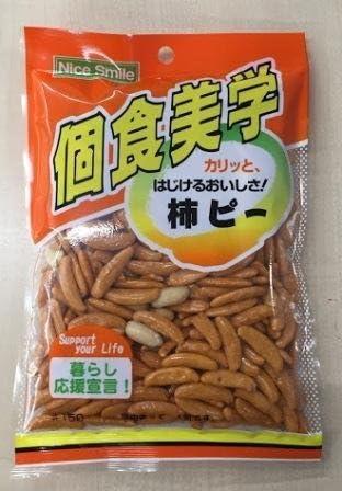 NS 個食美学 柿ピー 120g×16袋