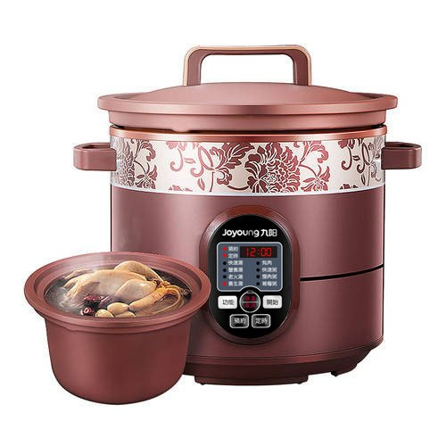 slow cooker clay - 7