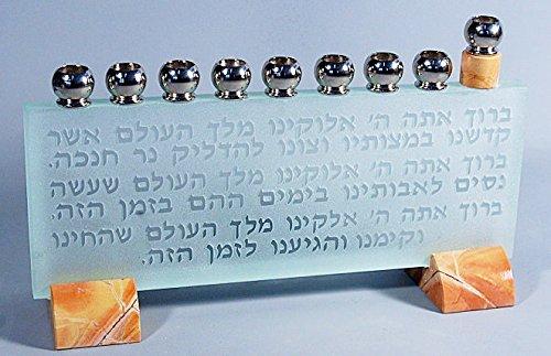 Chanukah Blessings Stone Menorah
