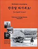 Workbook to Accompany You Speak Korean!, Cho, Haewon and Kim, Soohee, 0972835636
