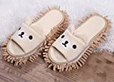 Selric [Bear Image] Super Chenille Microfiber Washable Mop Slippers Shoes , Floor Dust Dirt Hair Cleaner, Two Pairs of Mop Soles Included 7''[Kids Size]