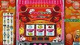 Slotter Mania P: SanSan HanaHana & SanSan Oasis [Japan Import]