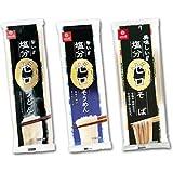 はくばく 塩分ゼロ 麺3種類15袋セット (うどん そば そうめん)