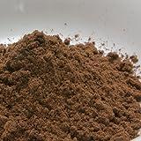 神戸アールティー オールスパイスパウダー 1kg Allspice Powder オールスパイス 粉末 ピメント スパイス 香辛料 業務用