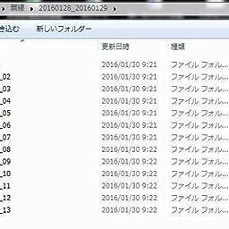 Amazon ソニー Sony ステレオicレコーダー Icd Ux560f 4gb リニアpcm録音対応 シルバー Icd Ux560f S コンデンサーマイク ステレオ Icレコーダー ビジネス用 Ecm Cs3 ソニー Sony 家電 カメラ