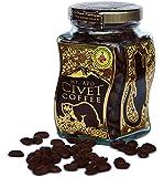 【DIZON FARMS】高級コーヒー豆 世界一高価 幻のシベット・コーヒー 野生のジャコウネコ 貴重 カペ・アラミド(アラミドコーヒー)100g 今だけコーヒーカップ付き!