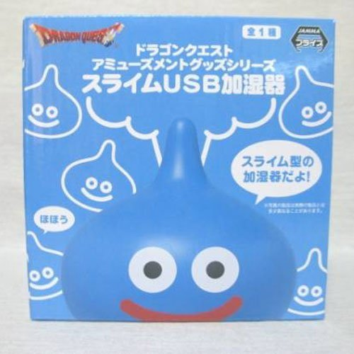 Dragon Quest amusement goods series slime USB humidifier