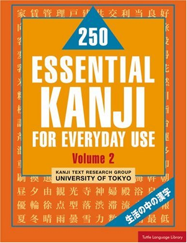 250 Essential Kanji for Everyday Use, Vol. 2
