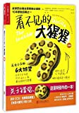 img - for The Invisible Gorilla: And Other Ways Our Intuitions Deceive Us (Chinese Edition) book / textbook / text book