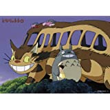 Studio Ghibli Totoro Jigsaw Puzzle Set (Includes:15, 35, 54, & 80 Pieces) (japan import)