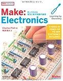 Make: Electronics ―作ってわかる電気と電子回路の基礎 ((Make:PROJECTS))