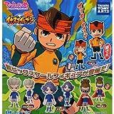 Fome Inazuma Eleven rare set of 4 figures in a capsule