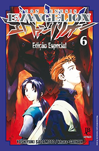 Neon Genesis Evangelion Especial - Volume 6