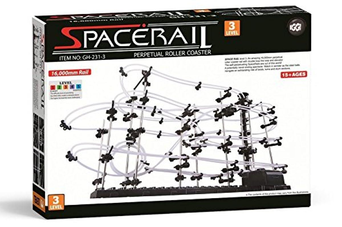 [해외] 스페이스 레일(SPACE RAIL 아일) NO.231 무한 룹 스페이스 레일 퍼즐 지능 발달뇌 트레이닝 제트 코스터와 같은 미래 적 교육 완구 인테리어로서도 존재감대 (레벨3)