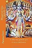 Bhagavad gita:Capitolo 2: il Dharma globale per il terzo Millennio: Volume 2
