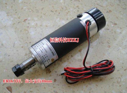600w Motor - 2