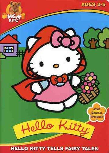 Animated Fairy Tales - Hello Kitty Tells Fairy Tales
