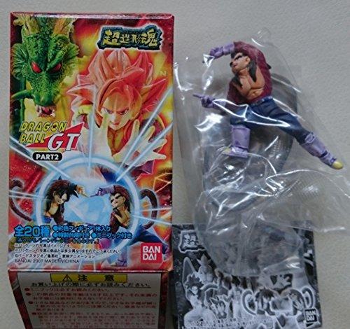 超造形魂 ドラゴンボール GT PART-2 スーパーサイヤ人4 ベジータ(フュージョン)