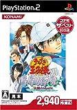 Prince of Tennis: Doki Doki Sabaibaru - Mystic (Konami the Best) [Japan Import]