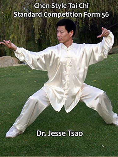 Chen Style Tai Chi Standard Competition Form 56 by