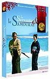 """Afficher """"Servante et le samouraï (La)"""""""