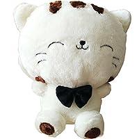 18 45CM Include Tail Cute Plush Stuffed Toys Cushion Fortune Cat Doll High 13...