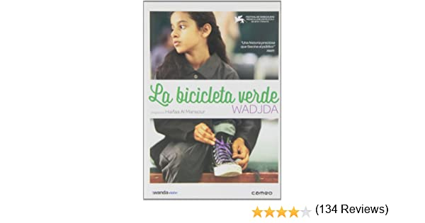 La Bicicleta Verde [DVD]: Amazon.es: Reem Abdullah, Waad Mohammed ...