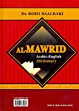 Al-Mawrid Dictionary Arabic-English (Arabic Edition)(Hardcover color might vary)