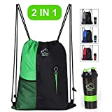 COUGAR MASS DRAWSTRING TOP QUALITY D600 POLYESTER FABRIC LARGE GYM BAG WITH ZIPPER ACCESS TO HEADPHONE HOLE & WATER BOTTLE MESH POCKET PLUS 500ML FITNESS PROTEIN POWDER CUP WITH SHAKER (GREEN)