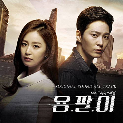 Yong Pal OST [SBS TV Drama] 2CD + Photo Booklet