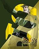 JoJo's Bizarre Adventure, Vol. 5 [Blu-ray]