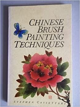 Chinese Brush Painting A Beginner S Guide
