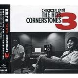THE HITS-CORNERSTONES 3-