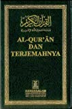 al Qur'an by al-Qur'an front cover