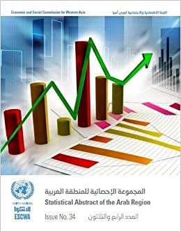 Book Statistical Abstract of the Arab Region, Issue No. 34 (Arabic and English Edition)