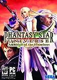 Phantasy Star Universe Ambition of the Illuminus PC
